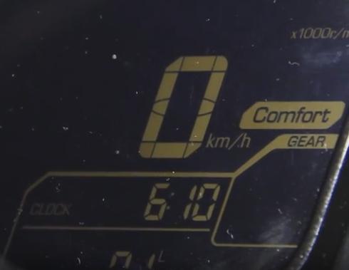 speedometer cbr 250rr