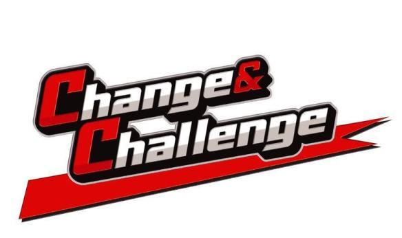 suzuki-changeandchallenge logo
